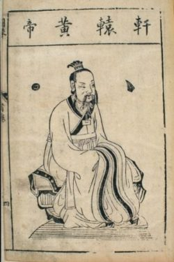 Famous figure of Chinese healing: the Yellow Emperor
